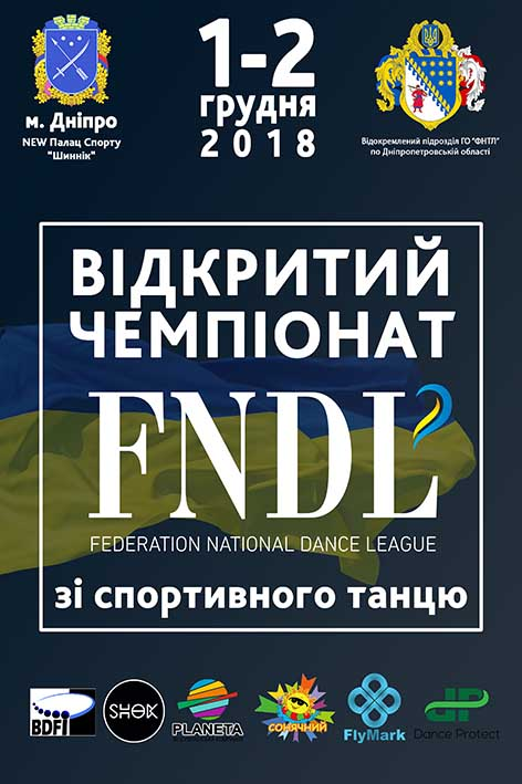 Open championship FNDL 2018 from sports dance