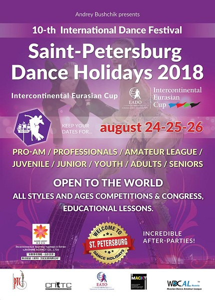 Saint-Petersburg Dance Holidays