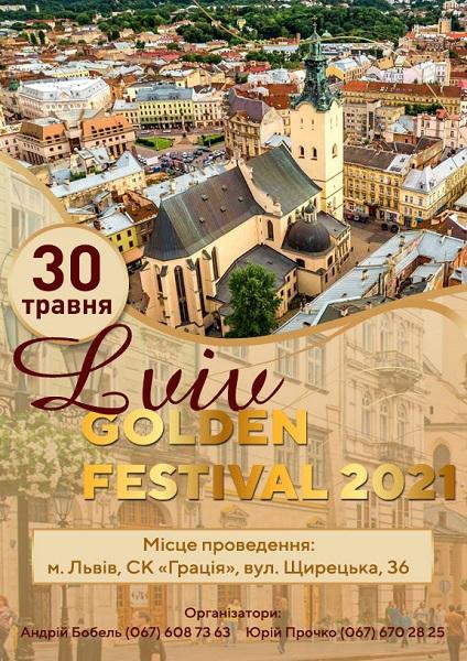 Lviv Golden Festival 2021