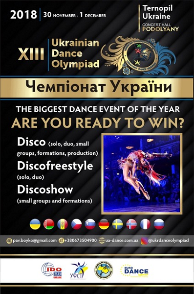 XIII Ukrainian Dance Olympiad. Disco, Slow