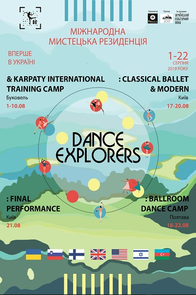 Dance Explorers: Ballroom Dance Camp