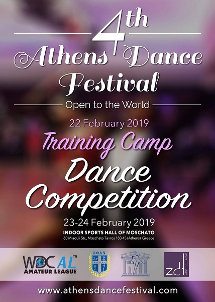 4th Athens Dance Festival