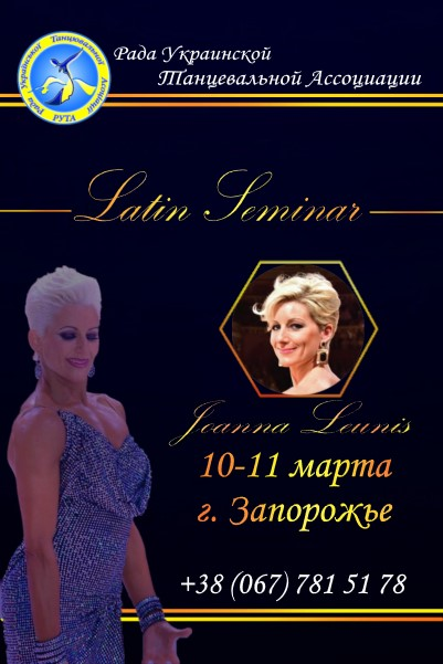 Joanna Leunis