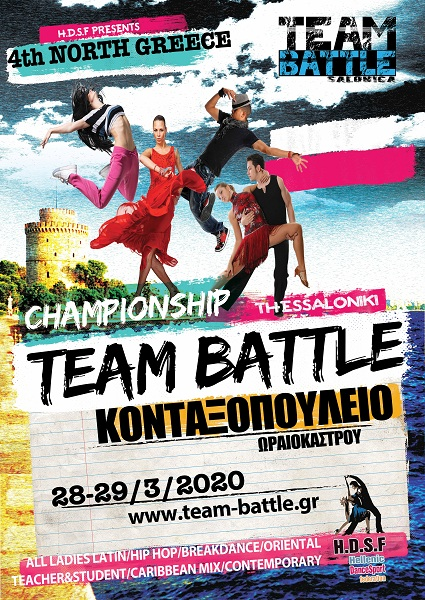 Team Battle Championship