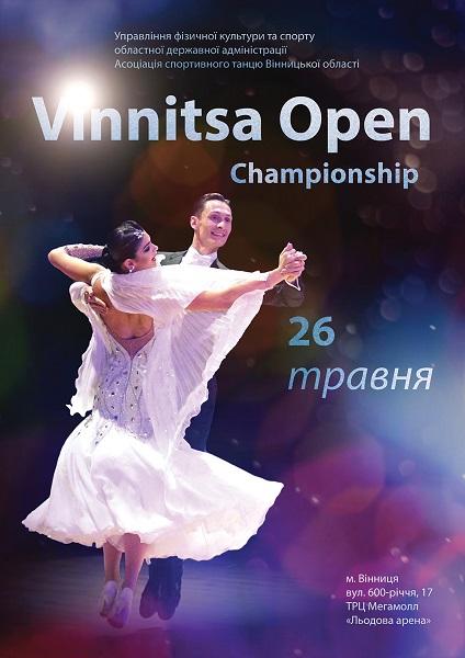 Vinnitsa Open Championship 2018