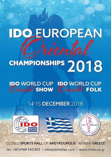 IDO European Oriental Championship 2018