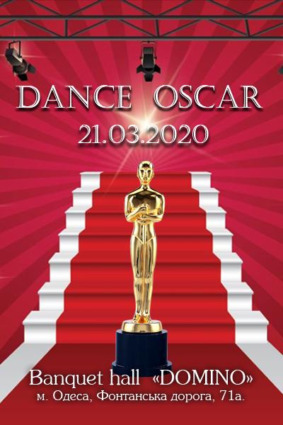 DANCE OSCAR