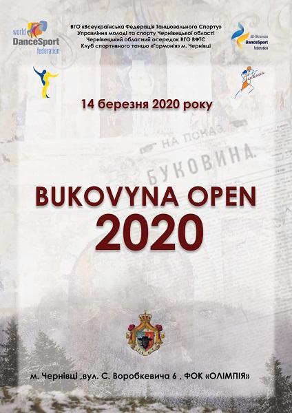 Bukovyna Open 2020