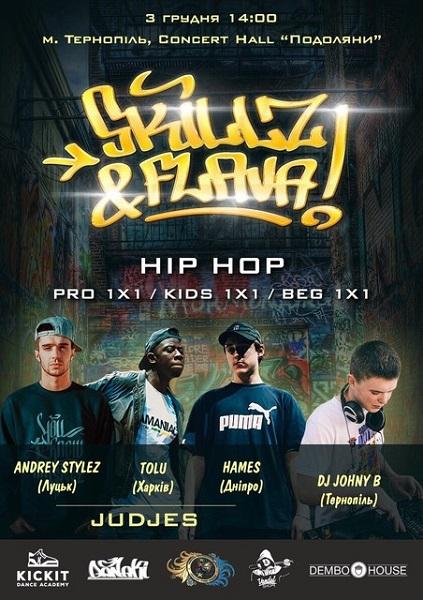 SKILLZ & FLAVA Hip-Hop