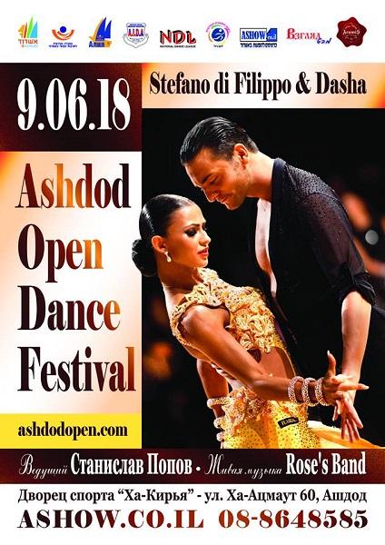 Ashdod Open Dance Festival