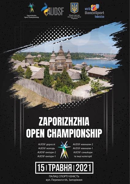 Zaporizhzhia Open Championship 2021