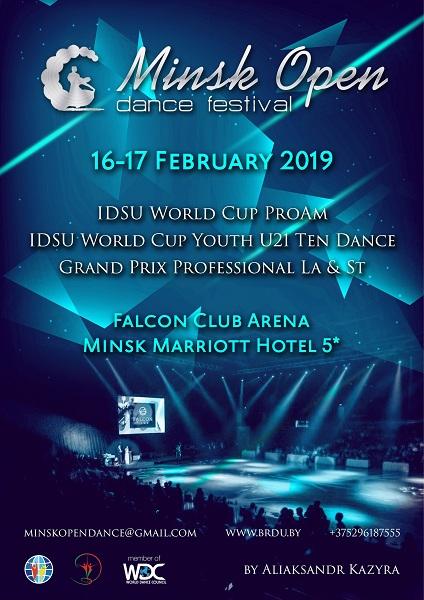 Minsk Open Dance Festival