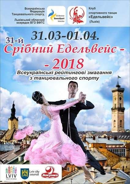 Silver Edelweiss 2018
