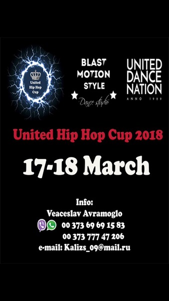 United Hip Hop Cup 2018
