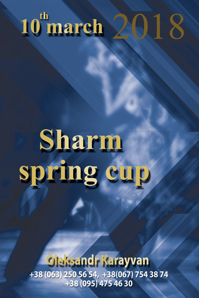 Sharm Spring Cup 2018
