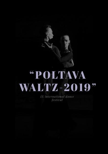 POLTAVS'KYI Waltz - 2019