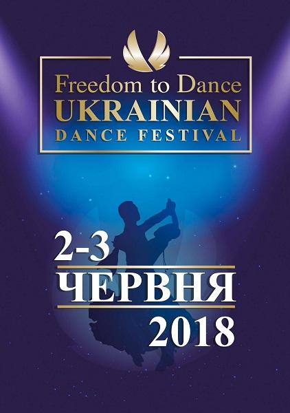 FTD Ukr. Dance Festival 2018