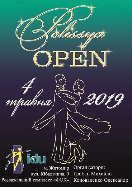 Polissya Open