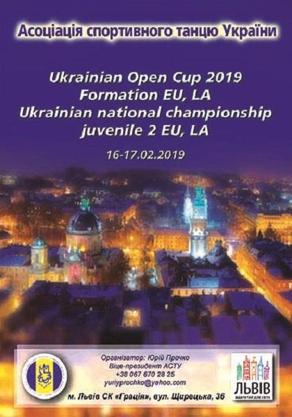 UKRAINIAN OPEN CUP – 2019