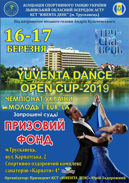 YUVENTA DANCE OPEN CUP - 2019