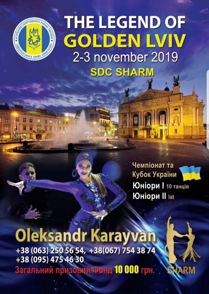 The Legend of Golden Lviv