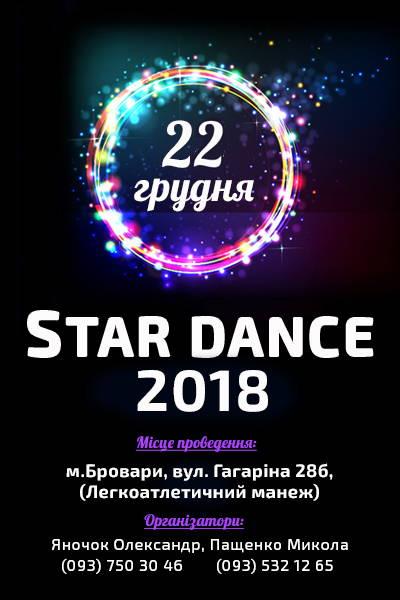 Star Dance 2018