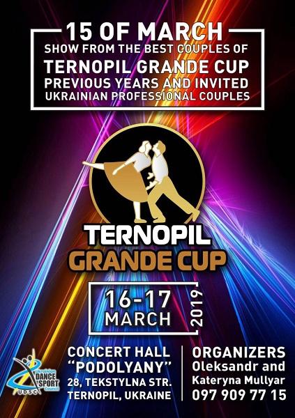 Ternopil Grande Cup 2019