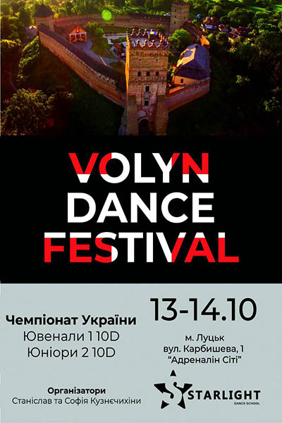 Volyn dance festival 2018