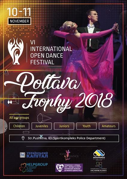 POLTAVA TROPHY - 2018