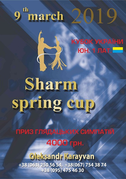 Sharm Spring Cup 2019