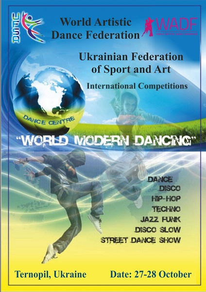 WORLD MODERN DANCING