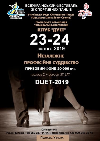 DUET - 2019