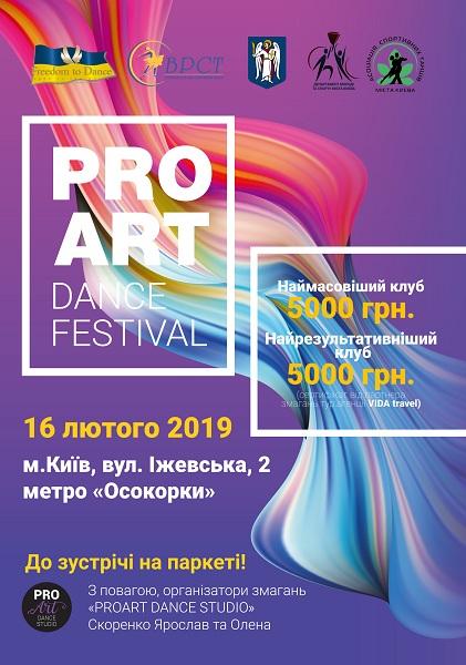 ProArt Dance Festival