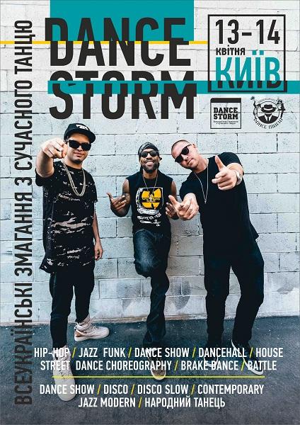 Dance storm - Flymark