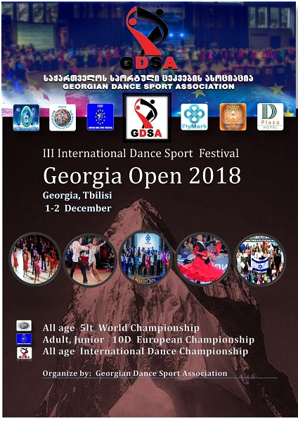 IDSA European Championship