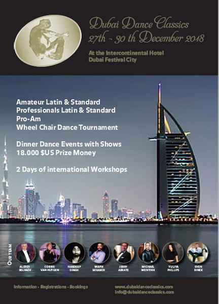 Dubai Dance Classics