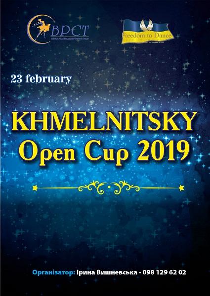 Khmelnitsky Open Cup