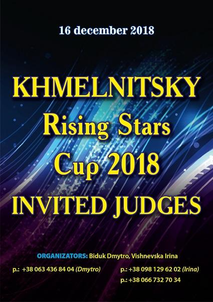 Khmelnitsky Rising Stars Cup 2018