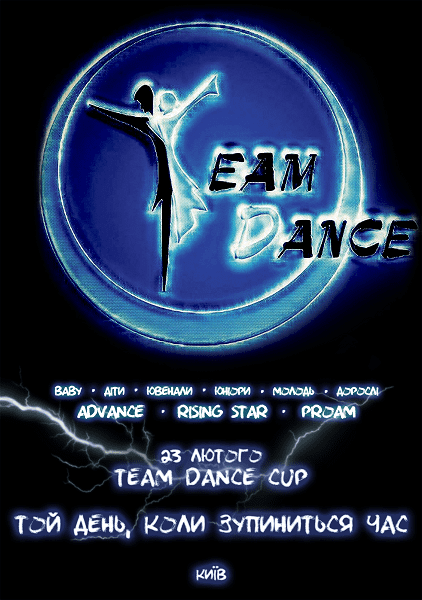 Team Dance Cup