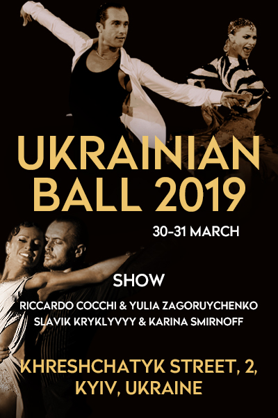 UKRAINIAN BALL 2019