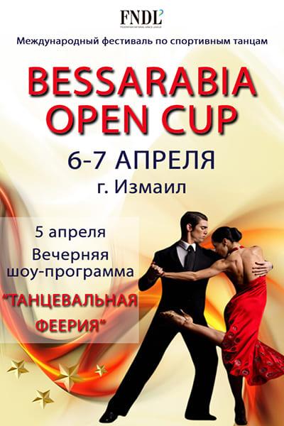 Bessarabia Open Cup 2019