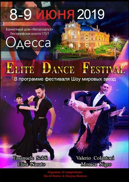 ELITE DANCE FESTIVAL