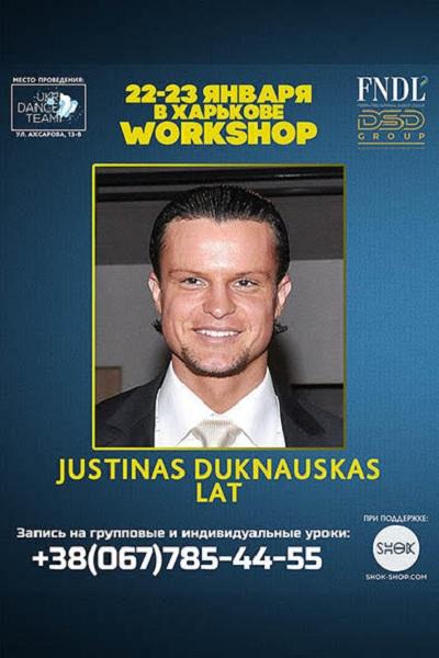 Justinas Duknauskas