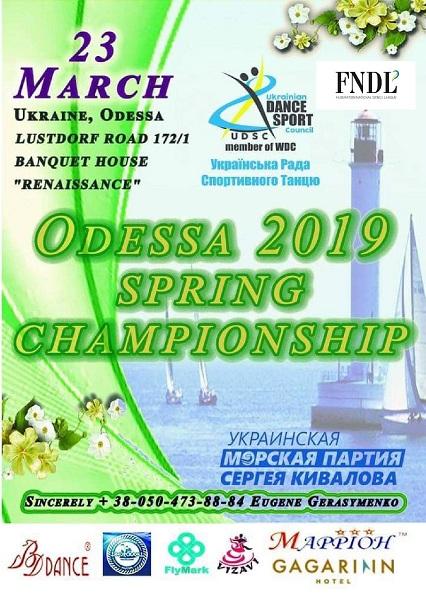 Odessa Spring Championship 2019