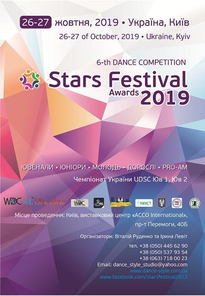 Stars Festival Awards 2019