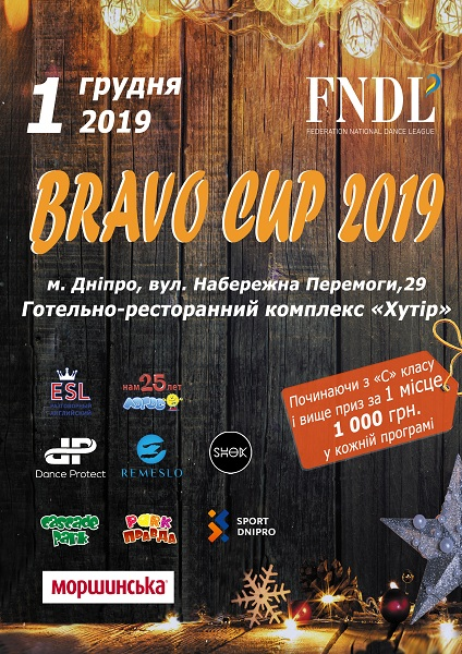 Bravo Cup 2019