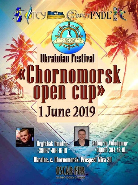 Chornomorsk Open Cup