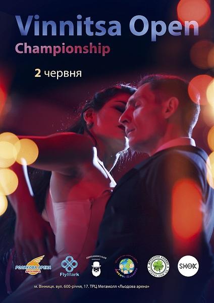 Vinnitsa Open Championship 2019