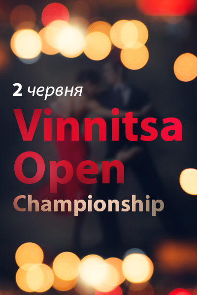 Vinnitsa Open Championship