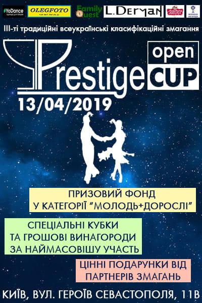 Prestige open cup